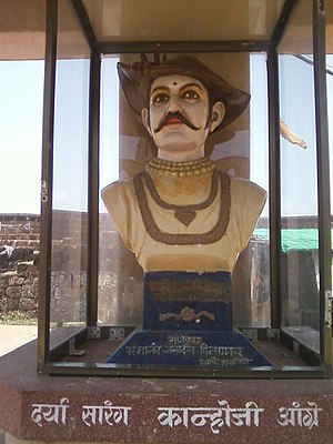 Kanhoji Angre - Sarkhel Kanhoji Angre, bust at Ratnadurg fort