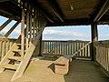Sarubami castle observation tower - 3.jpg
