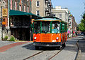 SavannahTrolley1-Jul2009.JPG