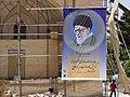 Scaffolding with Portrait of Supreme Leader Ali Khamenei - Isfahan - Iran (7433326148).jpg