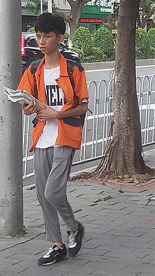 School Uniform for GCSTS (S-Orange + L-Gray).jpg