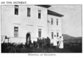Scottish Women's Hospital - The Great Retreat (November 1915) - Hospital at Kraljevo.png