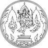 Official seal of Lopburi
