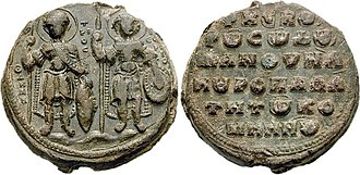 Manuel Komnenos (kouropalates) - Lead seal of Manuel Komnenos with his title of kouropalates, showing the military saints Demetrius of Thessalonica and Saint George