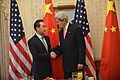Secretary Kerry Meets With Chinese Foreign Minister Wang Yi (9955093134).jpg