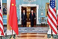 Secretary Tillerson and Chinese State Councilor Yang Jiechi Prepare to Address Reporters in Washington (26279766728).jpg