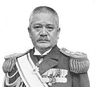 Sakonji Seizō - Admiral Seizō Sakonji
