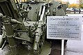 Self-propelled mortar 2S4 with 240mm mortar 2B8 desc table.jpg