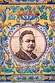 Serafín Alvarez Quintero.jpg