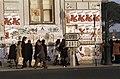 Serie Portugal, verkiezingsstrijdstraatbeelden in Lissabon (begin 1975) straat, Bestanddeelnr 254-9566.jpg