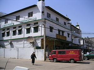A madrasah in the Gambia