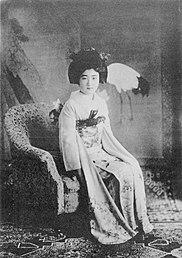 Princess Chichibu