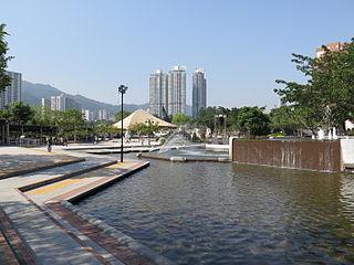 Sha Tin Park Public park in Shatin, Hong Kong