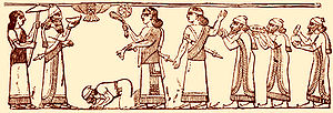 Biblical clothing - In a rare depiction of Hebrew clothing, King Jehu, or possibly Jehu's ambassador, kneels at the feet of Shalmaneser III on the Black Obelisk.