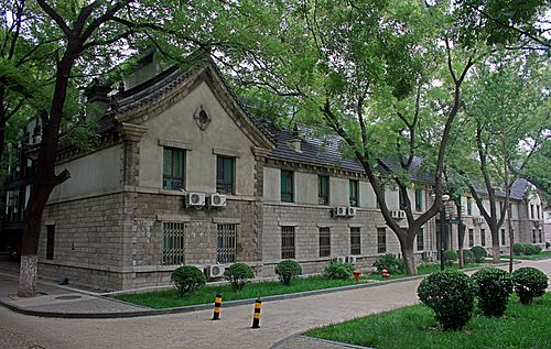 Shandong University Shandong university foreign students apt 2009 07.jpg