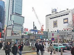 渋谷駅's relation image
