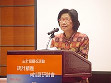 Shih Su-mei, Directorate General of Budget, Accounting and Statistics 20160309.jpg