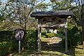 Shikano Tottori15n4592.jpg