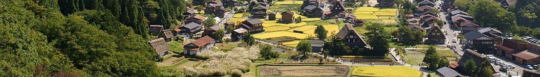 Shirakawa-go banner.jpg