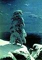 0. Описание: Холстер - это художественная репродукционная копия выполненная на холсте с последующей имитацией мазков...