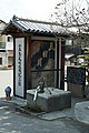 Shodoshima Hosai Ozaki Memorial Museum03n.jpg