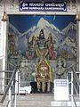 Shri Sundara Rameshwara1.jpg