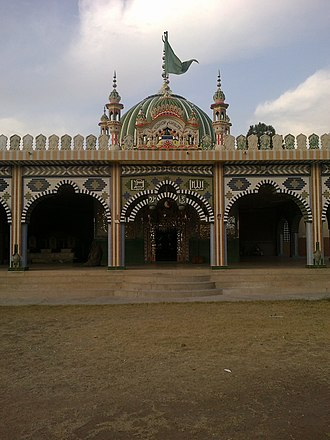 Islamabad Capital Territory - Image: Shrine near Model Town Islamabad