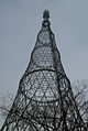 Shukhov tower by Sergei Arsenyev.jpg