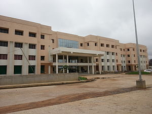 All India Institute of Medical Sciences, Raipur - Image: Side view of aiims raipur college
