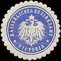 Siegelmarke K. Bezirksamt Victoria W0379011.jpg