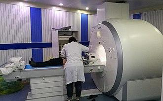 מכשיר MRI - מקור ויקופדיה