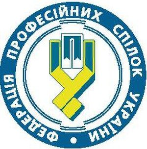 Federation of Trade Unions of Ukraine - Image: Simvol