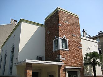 History of the Jews in Croatia - A synagogue in the town of Rijeka