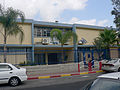 Sinai-school01.jpg