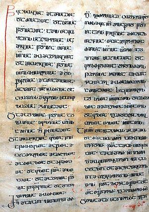 Makari of Leteti - Sinai Polykephalon by Makari of Leteti.