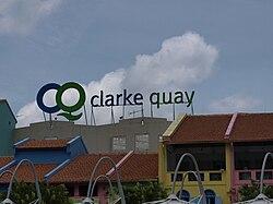 Singapore Clarke-Quay 2 Nov-2009