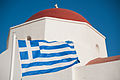 Sky blue-white (flag of Greece) against the background of the Monastery of Panagia Tourliani. Mykonos island, Cyclades, Agean Sea, Greece.jpg