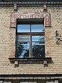 Smolensk, Nikolaeva Street, 10 - 06.jpg