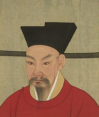 Emperor Lizong - Emperor Lizong's portrait drawn after his death, kept in the National Palace Museum.