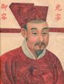 SongGuangzong.png