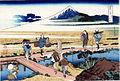 Soshu Nakahara.jpg