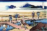 Hokusai, Nakahara dans la province de Sagami