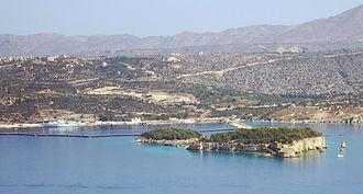Souda - Image: Souda Island
