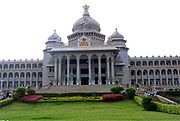 Vidhana Soudha in Bangalore (seat of the Legislative Assembly)