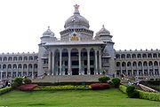 Vidhana Soudha in Bangalore (seat of the Legislative Assembly)