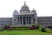 Photo: Vidhana Soudha in Bangalore (User:AreJay)