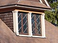 Southside Corning Windows with Muntins 12.jpg