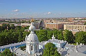 Spb June 2012 Views from Smolny Bell towers 04.jpg