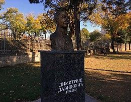 Spomenik Dimitriju Davidovicu Kragujevac.jpg