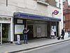 St James's Park stn entrance Palmer Street.JPG